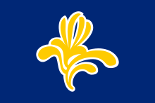 logo de la COCOM